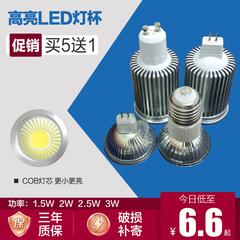 mr16mr11gu10射灯灯杯12v220v插脚led灯杯 节能灯泡3w5w