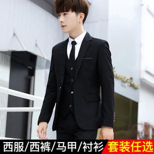 青少年西服套装男士小西装学生西装三件套结婚正装潮