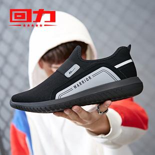 回力帆布鞋男冬季一脚蹬懒人鞋男士加绒保暖棉鞋老北京布鞋子