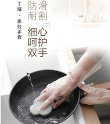 中国防水手套塑胶皮大码加大劳动厨房薄凯发k8娱乐手机版厨房单层女用具劳务五