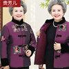 老年人女装冬装棉袄60-70岁80老人衣服秋潮加绒加厚奶奶棉衣外套