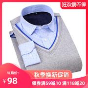 男士保暖衬衫男长袖加绒加厚秋冬季假两件时尚针织衫保暖衬衣