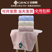 洁丽雅毛巾全纯棉2条洗脸成人家用柔软吸水加厚擦脸男女大方面巾