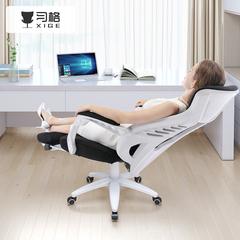习格电脑椅家用人体工学电竞转椅老板椅子靠背舒适久坐可躺办公椅