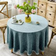 新中式蓝色小圆桌桌布中国风园茶几餐桌布艺家用圆形大台布欧式