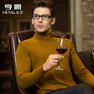 高领毛衣男士羊毛衫纯色套头打底针织衫薄款大码加厚秋冬季潮