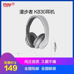戴着也很舒服,耳机戴久了有点疼,还挺隔音的__宁美国度 Edifier漫步者 K830头戴式重低音耳麦游戏电脑音乐耳机