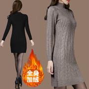 加绒加厚半高领秋冬百搭针织衫打底羊绒衫中长款保暖毛衣裙女