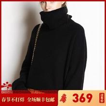 秋冬高领羊绒衫女宽松慵懒套头大码毛衣外穿内搭打底衫