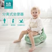 可优比儿童宝宝坐便器小孩厕所马桶男座便器婴幼儿女便盆婴儿尿盆