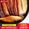 美宁芽菜扣肉红烧梅菜咸烧白正宗四川特产懒人加热即食熟食罐头