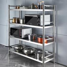 厨房304不锈钢四层五层货架置物架商用凯发k8娱乐手机版用具加厚仓储焊接