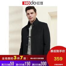红豆男装 2018冬季男士夹棉羊毛呢大衣立领獭兔毛领中年外套男