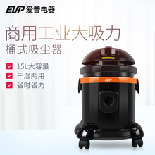 Powerful high-power vacuum cleaner in car wash shop 吸尘机