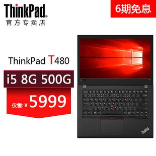 ThinkPad笔记本 T480 3MCDi5-8250u 8G 500G Win1014英寸轻薄便携 商务办公手提 笔记本电脑联想