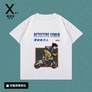 锡纸烫 名侦探柯南T恤零的执行人系列联名短袖日系潮牌白色打底衫