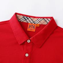 商务长袖Polo衫定制工作服班服印制刺绣男女款翻领T恤