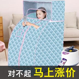 汗蒸房排毒家用蒸汽家庭桑拿浴箱折叠单人汗蒸箱药熏蒸机仪发汗箱