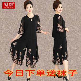妈妈夏装套装中老年女装两件套大码雪纺短袖T恤中年阔太太连衣裙