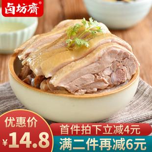 卤坊斋盐水鸭南京特产正宗桂花味咸水鸭卤味真空肉食熟食即食美食