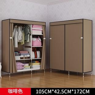 储物元方便简易衣柜拆装衣架组合上加粗木架小号布套女生矮接口