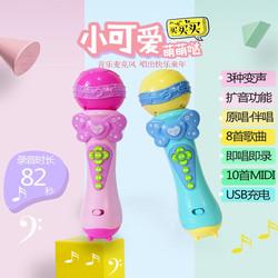 宝宝唱歌机玩具卡拉ok话筒带扩音儿童无线麦克风男孩女孩1-3-6岁5