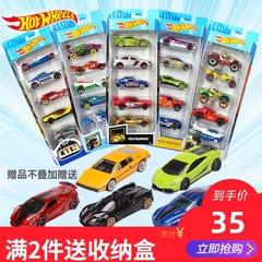 风火轮火辣小跑车赛车5辆装套装模型轨道男孩合金玩具车儿童汽车