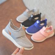 回力童鞋2021春夏透气网面儿童运动鞋男童休闲鞋女童鞋子网鞋