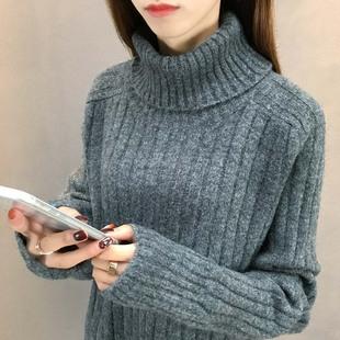 2018秋冬季高领毛衣女宽松套头ins超火的加厚针织打底衫