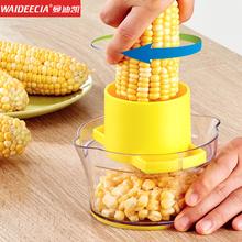 剥玉米神器家用 多功能 玉米脱粒机厨房神器不锈钢玉米刮粒器