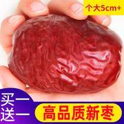 新疆红枣5斤特级和田大枣特大玉枣干货孕妇无核一级六星整箱特产