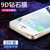 iPhone5钢化膜苹果5s手机贴膜5se全屏覆盖5c防指纹高清防爆玻璃保护膜抗蓝光全包防摔送手机壳套iPhone刚化mo