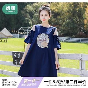 婧麒孕妇夏装连衣裙2021早秋洋气宽松大码孕妇裙时尚洋气裙子
