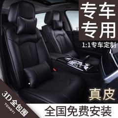 奥迪a4l坐垫全包围A6L Q5 Q3 a5专用四季通用全包汽车座垫套真皮