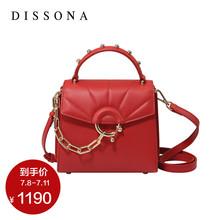 迪桑娜女包真皮单肩包风琴包 时尚小方包斜挎包铆钉迷你手提包包