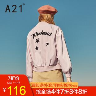 A21秋冬女装短外套浪漫心形图案经典棒球领少女粉校园风甜美