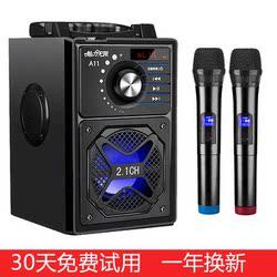 蓝牙音箱低音炮 超大德国3d环绕家用立体声K歌户外音响带无线话筒