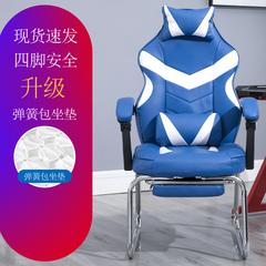 弓形电竞椅现代简约懒人家用电脑椅办公椅赛车椅子游戏椅可躺座椅