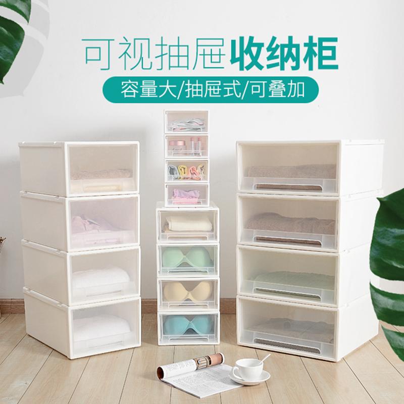 收纳物品很方便,很好用的塑料抽屉,衣柜里立刻整齐了__收纳柜子抽屉式收纳盒自由组合衣服收纳箱塑料整理箱透明收纳抽屉
