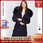 朗姿羽绒服女冬装中长款连帽貉子毛领防钻绒白鸭绒棉大衣