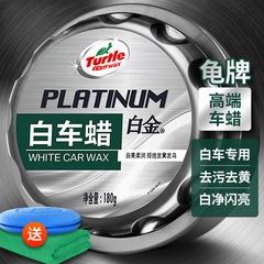 龟牌车蜡白色车专用汽车用镀膜腊白蜡去污打蜡膏抛光珍珠白