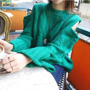 亚利唐狮秋冬慵懒风露肩宽袖口韩国宽松麻花编织套头针织衫毛衣女