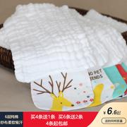 宝宝吸汗巾纯棉纱布0-1-3-6岁加大垫背巾新生婴儿童幼儿园隔汗巾