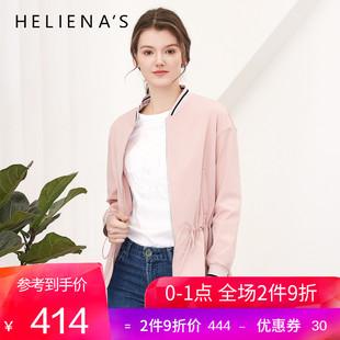 海兰丝短款风衣女2019流行外套女春季抽绳显瘦粉色上衣女