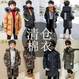 童装男童棉衣外套2018冬装儿童羽绒棉加厚棉服洋气中大童棉袄