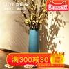 现代简约景德镇陶瓷落地花瓶客厅欧式装饰干花蓝色高大号插花摆件