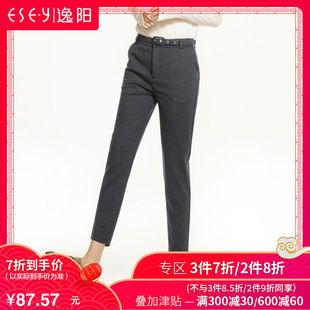 逸阳女裤2018秋季哈伦裤女毛呢小脚西装裤烟管萝卜裤长裤