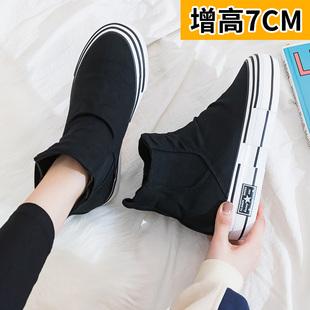 内增高帆布鞋女鞋高帮2021秋冬季百搭加绒二棉鞋厚底松糕板鞋