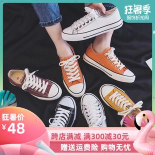 人本帆布鞋子女2019潮鞋夏季学生低帮小白鞋百搭情侣板鞋