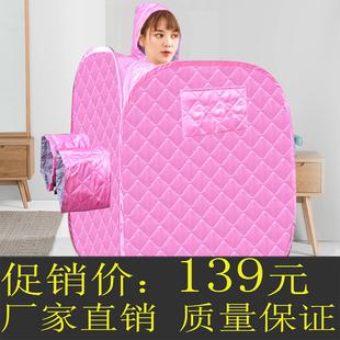汗蒸箱家用汗蒸房单人排毒满月发汗全身桑拿浴箱成人产妇后熏蒸机